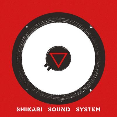 Shikari Sound System - Teaser Mix