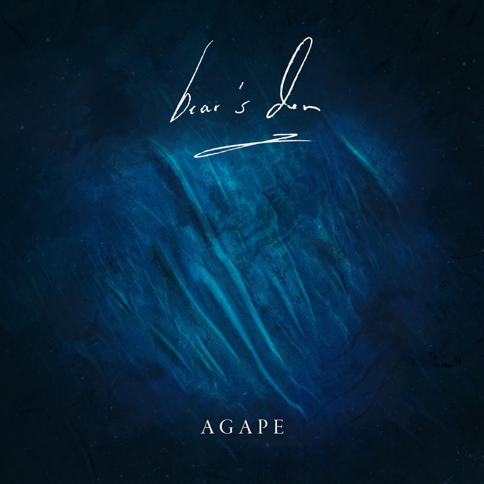 "Agape 10"" Vinyl with Digital Download"