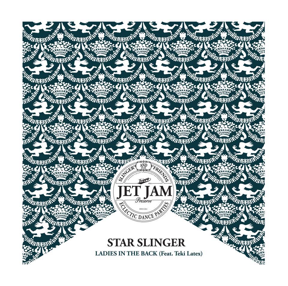 "Star Slinger - Ladies In The Back feat. Teki Latex 12"""
