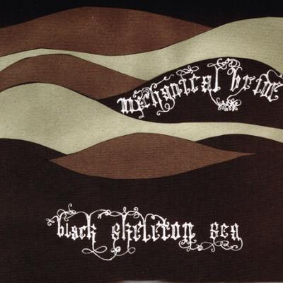 "Black Skeleton Sea - 7"" EP"