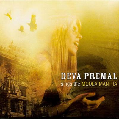 Moola Mantra - CD