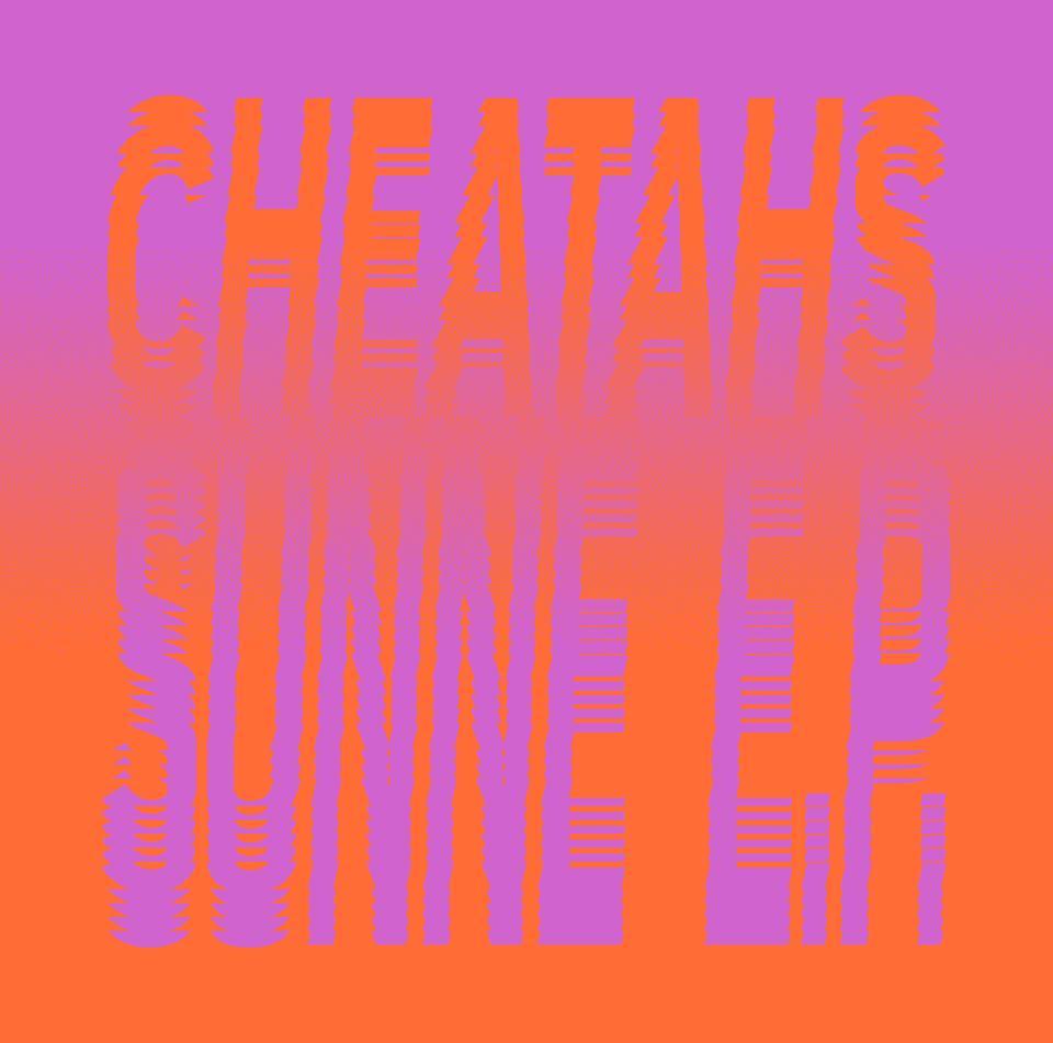Sunne EP Vinyl